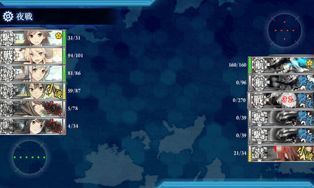 kancolle_20170129-171448585rq.png