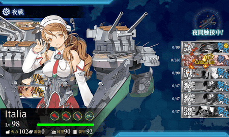 kancolle_20170304-115152231rq.png