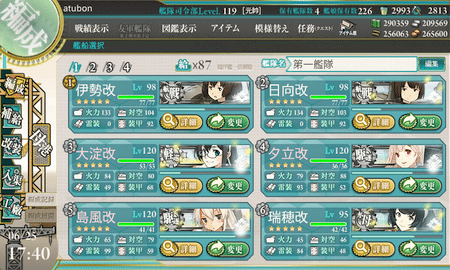kancolle_20170625-174058772rq.png